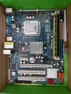 Продам материнскую плату, + процессор, + опер. памяти, + видеокарта