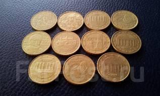 11 монет по 10 Евроцентов. Без повторов.