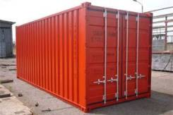 В черте города сдается территория под размещение контейнера 20ф/40ф.