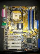 ASUS P4C800 Deluxe