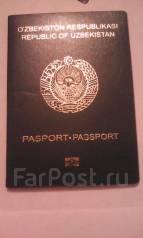 Потерян паспорт и куча документов
