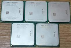 Комплект из 5 процессоров AMD на Socket AM2 и 939 + 3 кулера к ним