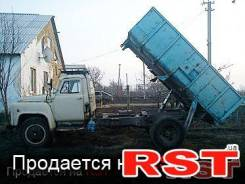 ГАЗ 53А. Газ-53 газон Самосвал Дизель Д-240, 4 750 куб. см., 5 000 кг.