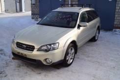 Subaru Outback. BPE003588, EZ30D
