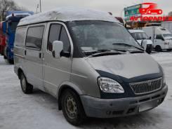 ГАЗ. Цельнометаллический грузопассажирский фургон газ, 2 464 куб. см., 1 230 кг.