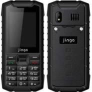 Jinga. Новый