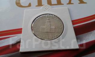 CША. Юбилейные 50 центов 1976 г. P. 200 лет Независимости США.