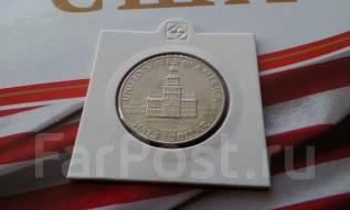 CША. Юбилейные 50 центов 1976 г. D. 200 лет Независимости США.