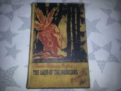 Книга на английском Последний из Магикан