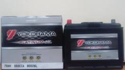 Yokohama Batteries. 70 А.ч., левое крепление, производство Япония