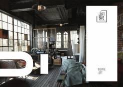 Предметы интерьера и декора в стиле LOFT(лофт)