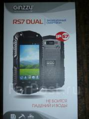 Ginzzu RS7 Dual. Б/у
