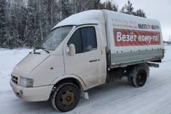 ГАЗ 3302. Продается Газель, 2 300 куб. см., 1 500 кг.