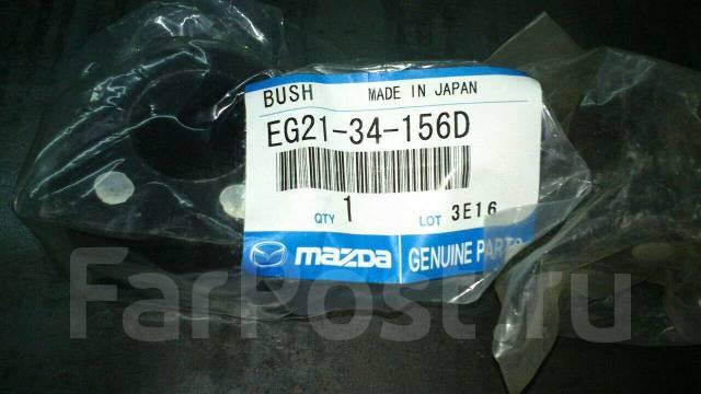 Втулка стабилизатора. Mazda CX-7, ER3P