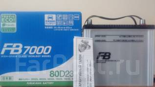 FB 7000. 68 А.ч., левое крепление, производство Япония