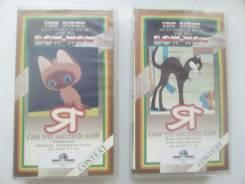 """Видеокассеты для детей 5-7 лет, """"Сам учу английский"""". 2 кассеты-500р."""