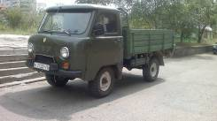 УАЗ 452Д. Продам уаз 452 д 1982 г., 2 620 куб. см., 1 670 кг.