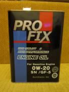 Pro Fix. Вязкость 0W-20, синтетическое