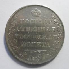 1 рубль 1807 года. Серебро. Редкость! Под заказ!