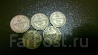 10 копеек 1903 , 1904 , 1905 , 1913 , 1914 года