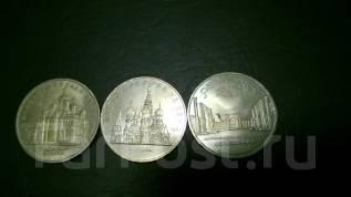 5 рублей СССР Регистан (UNC) Собор Покрова на Рву , Благовещенский