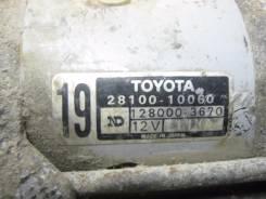 Стартер. Toyota: Tercel, Corsa, Cynos, Corolla II, Auris, Paseo, Sera, Starlet Двигатели: 5EFHE, 5EFE, 3ETE, 3E, 3EE, 2ETELU, 4EFTE, 2EELU, 4EF, 4EFE