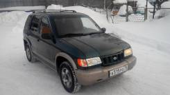 Kia Sportage. автомат, задний, 2.0 (125 л.с.), бензин, 172 000 тыс. км