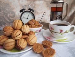 Домашние орешки со сгущенкой!. Под заказ