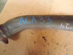 Приемная труба глушителя. Toyota RAV4, ACA38, ACA36, ACA30, ACA31, ACA33 Двигатели: 2AZFE, 1AZFE
