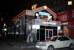 Бармен. В спорт-бар требуется бармен-официант во Владивостоке . Спорт-бар Пенальти. Проспект Красного Знамени 86