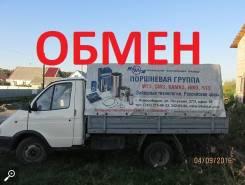 ГАЗ 33021. Продаю Газель 33021 бортовой грузовик, 2 400 куб. см., 1 500 кг.
