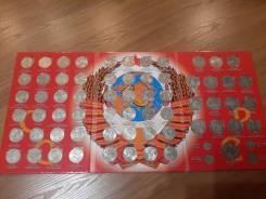 Набор юбилейных монет СССР. 68 монет в альбоме
