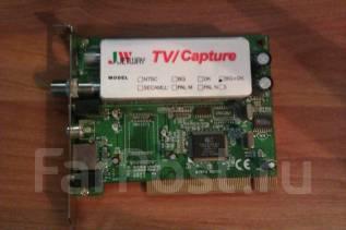 TV-тюнер