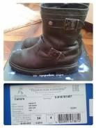 Ортопедическая обувь. 34