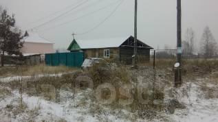 Обмен, недостроенный жилой дом в п. Кировский, на жильё в Артёме. От частного лица (собственник)