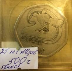 """50 тоэа 2000г """"25 лет Центральному банку Папуа – Новой Гвинеи"""""""