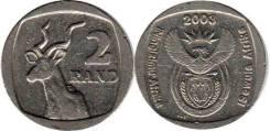 2 ранда 2003 г. ЮАР
