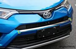 Накладка на бампер. Toyota XA Toyota RAV4, XA40 Двигатель 2ARFE
