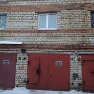 Гаражи капитальные. А/к Севастопольский-2 Волочаевское шоссе, р-н центральный, 35 кв.м., электричество, подвал.