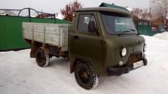 УАЗ 3303 Головастик. Продаю УАЗ 3303, 2 400 куб. см., 1 000 кг.
