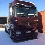 Mercedes-Benz Actros. Продается грузовик Мерседес-Бенз Актрос 2648Л, 12 000 куб. см., 26 670 кг.