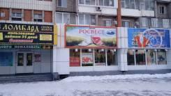 Помещение торговое 70м2. Улица Панфиловцев 34, р-н Индустриальный, 70 кв.м.