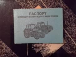 ПСМ Т-35.01, 2000. ПСМ Т-35.01.