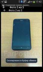 HTC Titan. Б/у