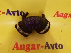 Патрубок воздухозаборника. Mazda Verisa, DC5W, DC5R Mazda Axela, BKEP, BK5P, BK3P Mazda Demio, DY5R, DY3R, DY3W, DY5W Mazda Training Car, BK5P Двигате...