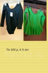 Одежда. Рост: 98-104, 104-110 см