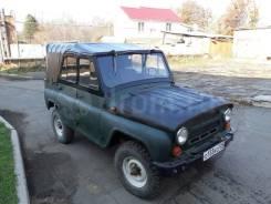 УАЗ 469. механика, 4wd, 2.4 (86 л.с.), бензин