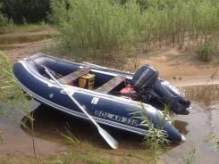 Лодка Solar 330 с двигателем Yamaha 9.9(15). Год: 2014 год, длина 3,30м., двигатель подвесной, 15,00л.с., бензин