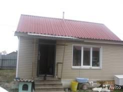 Продам дом. .Краснофлотская 70, р-н Шкотовский, площадь дома 60 кв.м., электричество 6 кВт, отопление твердотопливное, от частного лица (собственник)