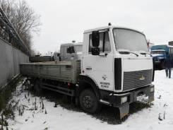 МАЗ 437041. Автомобиль МАЗ-437041-269 БОРТ, 4 750 куб. см., 5 300 кг.